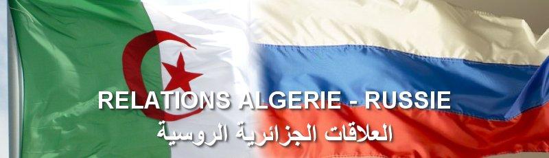 تيبازة - Algérie-Russie