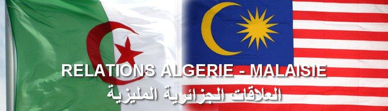 illizi - Algérie-Malaisie