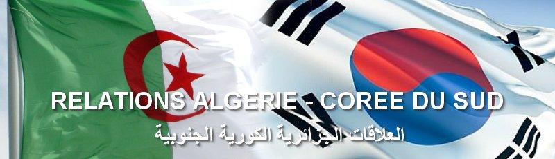 illizi - Algérie-Corée du Sud
