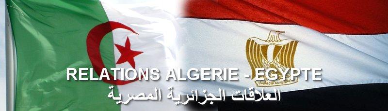 El-Oued - Algérie-Egypte