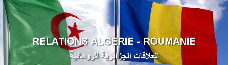 سطيف - Algérie-Roumanie