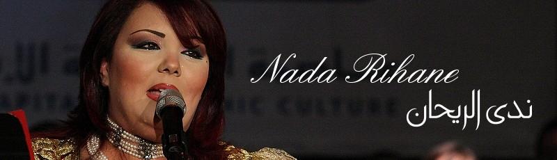 Alger - Nada Rihane