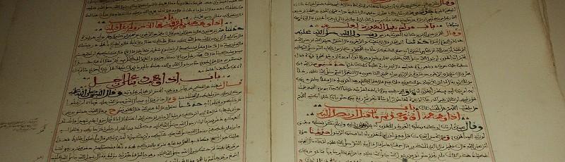 Tipaza - Manuscrits et Khizanas (bibliothèques)