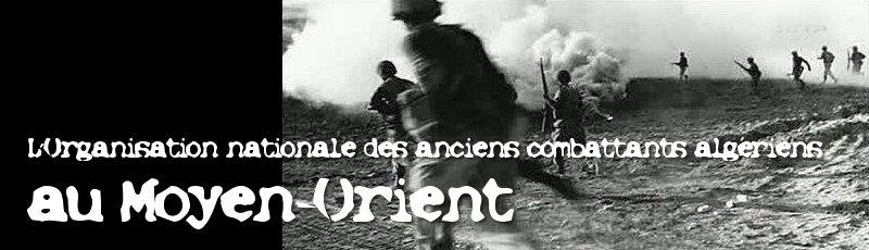 سطيف - ONACMO : Organisation nationale des anciens combattants algériens au Moyen-Orient