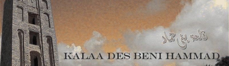 M'sila - Kalaa des Beni Hammad (Commune de Maadid)