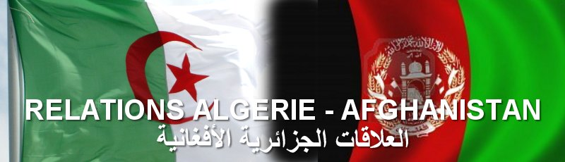 El-Oued - Algérie-Afghanistan