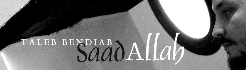 تلمسان - Taleb Bendiab Saâd Allah