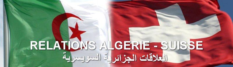 سعيدة - Algérie-Suisse