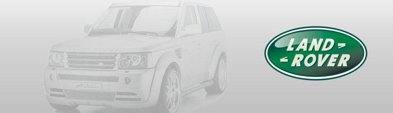 ايليزي - Land Rover