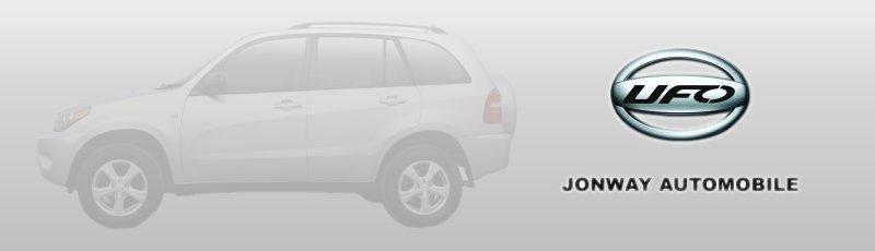 Skikda - UFO JONWAY Automobile