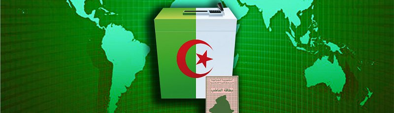 El-Oued - Elections législatives, parlementaires