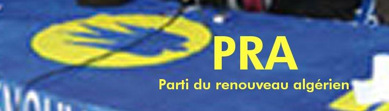 الوادي - PRA : Parti du renouveau algérien