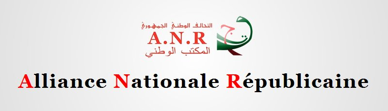 سعيدة - ANR : Alliance nationale républicaine