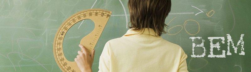 الجزائر العاصمة - BEM : brevet d'enseignement moyen