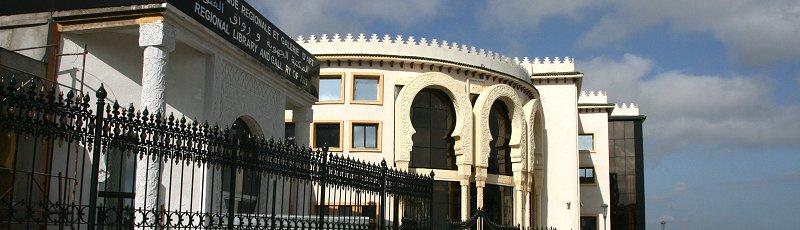 Tlemcen - Bibliothèque Mohamed Dib