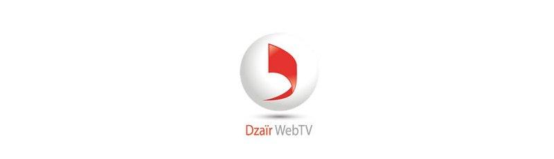 Boumerdès - Dzair Web TV