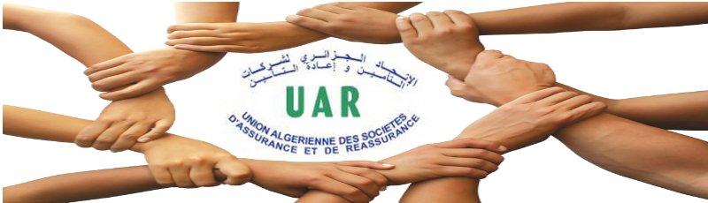 الوادي - UAR : Union algérienne des assurances et réassurances