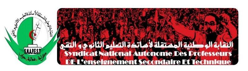 تيبازة - SNAPEST : Syndicat National Autonome des professeurs de l'enseignement secondaire et technique