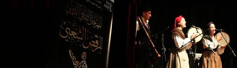 Sidi-Belabbès - Festival international des danses populaires