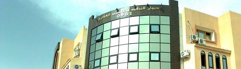 باتنة - OPGI : Office de Promotion et de Gestion Immobilière