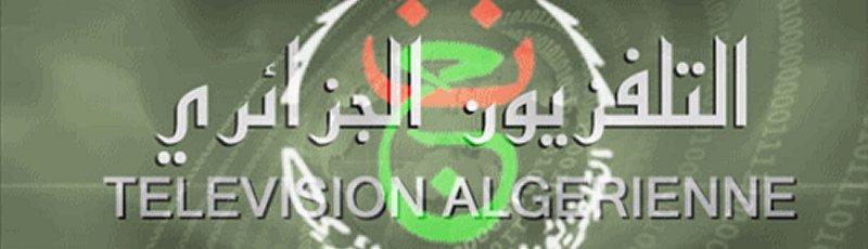 أدرار - ENTV, la Télévision algérienne