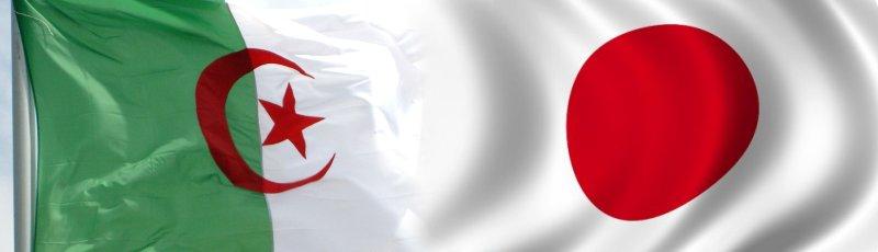 Toute l'Algérie - Algérie-Japon