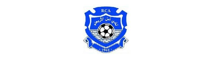 Alger - R.C. Arba