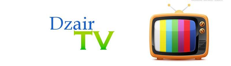 أدرار - DZAIR TV