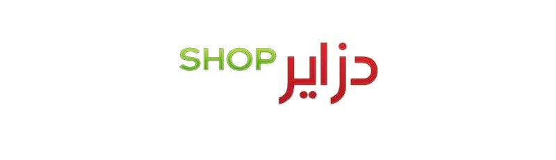 Mila - DZaïr Shop (DZShop)