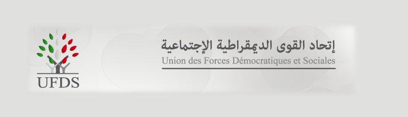 برج بوعريريج - UFDS : Union des forces démocratiques et sociales