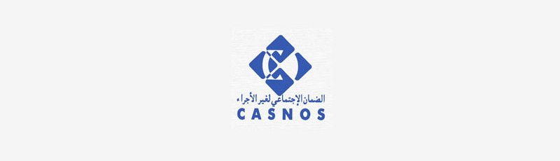 Adrar - CASNOS : La Caisse Nationale de Sécurité sociale des non-salariés