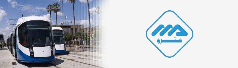 Alger - EMA Entreprise du métro d'Alger