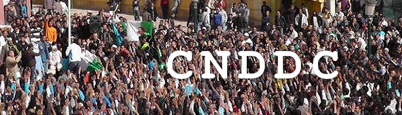 Béjaia - CNDDC : Comité national de la défense des droits des chômeurs