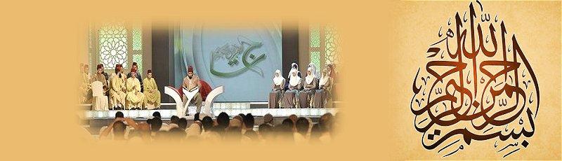 Toute l'Algérie - Tadj el Qoraan