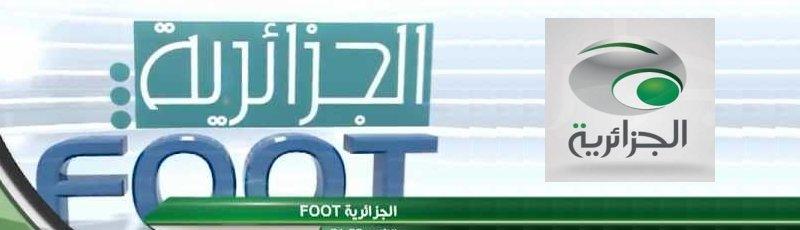 Alger - El Djazairia Foot