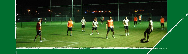 الجزائر - ASFA : Association Sportive de Football Académie