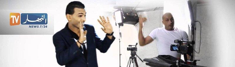 Toute l'Algérie - Rana Hkamnak, Ennahar TV