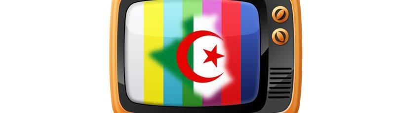 Ouargla - Séries télévisées algériennes