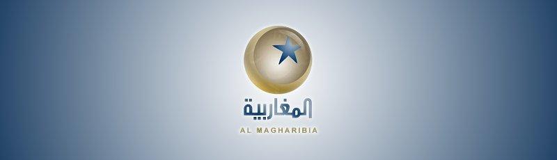 أدرار - Al Magharibia