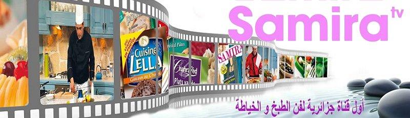 Toute l'Algérie - Samira TV