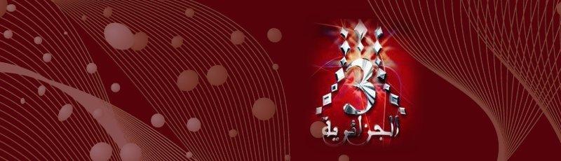 Tizi-Ouzou - Tv A3