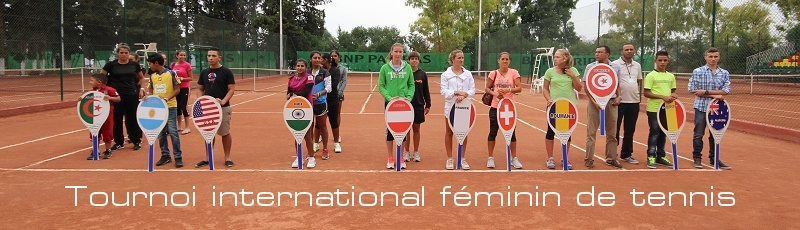الطارف - Tournoi international féminin de tennis