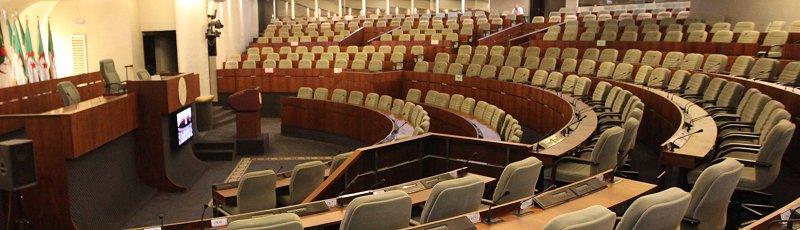 تيزي وزو - Le parlement algérien : Assemblée Populaire Nationale (APN)