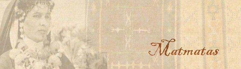 Adrar - Matmatas (Mathmata)