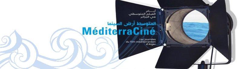Alger - Journées du film méditerranéen d'Alger