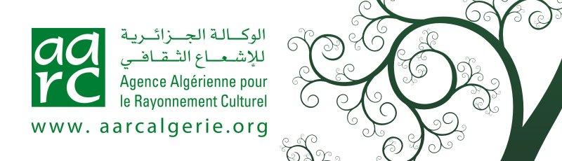 المدية - AARC : L'Agence Algérienne pour le Rayonnement Culturel
