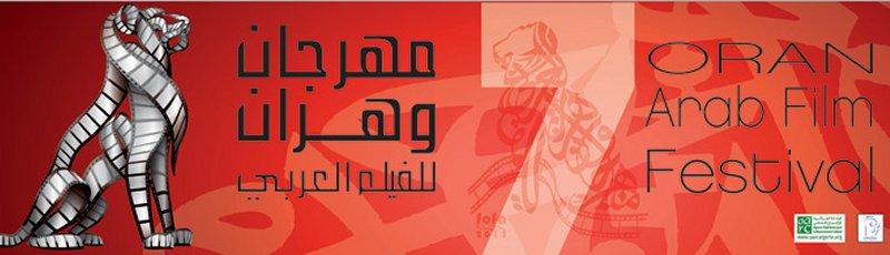 Oran - FOFA : Festival d'Oran du film arabe