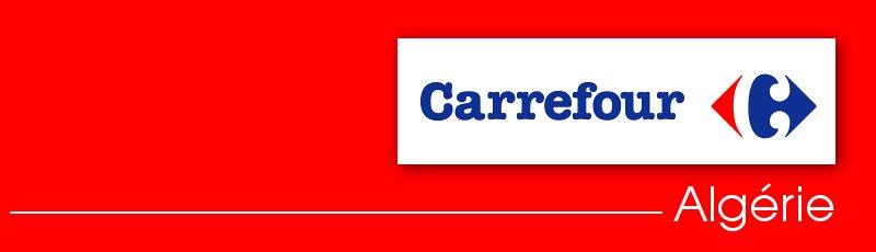المسيلة - Carrefour Algérie