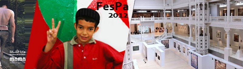 تيزي وزو - FESPA : Festival national de la Photographie d'Art