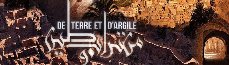 El-Oued - Archi'Terre : Festival culturel international de promotion des architectures de terre